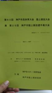 DSC_0585
